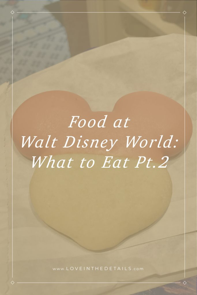 Food at Disney